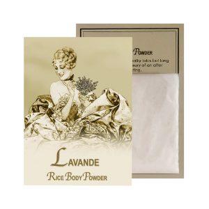 Lavande Rice Body Powder Sachet (0.5oz)