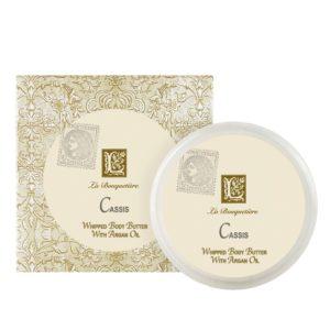 Men Cassis Argan Oil Whipped Body Butter (8oz)