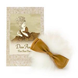 Desir Australian Wool Mini Puff & Rice Body Powder Refill (4oz)