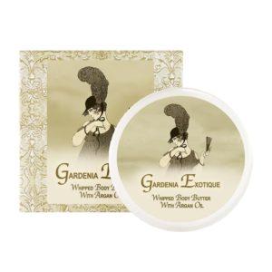 Gardenia Argan Oil Whipped Body Butter (8oz)
