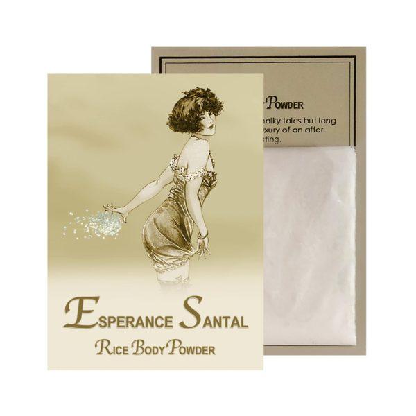 Esperance Santal Rice Body Powder Envelope (0.5oz)